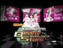 Comic REX2009年10月号(アイマスDS巻頭) TVCM