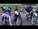 バイクで北海道目指してみた Part.67