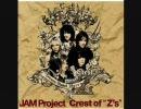 JAM Project,Crest of Z'sを跡形もなく改造してみた
