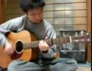 グニグーグーのギターで1曲 その十一