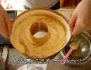 シフォンケーキを作る、なのです@リユ