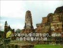 【案内付き】タイへ行ってきタイ
