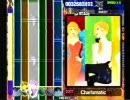 Drummania V4 - Charismatic (EXT)