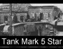 菱形戦車Mk.Ⅴ*(TANK MARK.5 STAR)