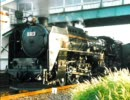 JR北海道 懐かしの国鉄型車両 客車・貨物編