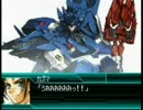 SRW・W 【JUST ONE CHANCE】
