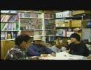 恐怖の人体実験 呪いのわら人形3/5