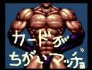PCエンジン 警告メッセージ集 - Part4/5