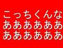 アイドルマスター 「タマホームのCMのやつ」/メタほめ春香【MikuMikuDance】