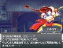 【MUGEN】 MUGEN STORIES INFINITY 第65話