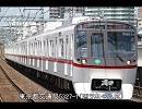 東京都交通局5300形(27F)走行音