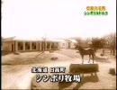 【競馬】 シンボリルドルフ と 岡部幸雄