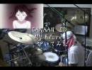 CANAAN ED My heaven 叩いてみた