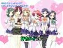 【ニコカラ】1×8 ラブ・バレット/井上みゆ(歌入り)