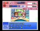 【パワプロ12決】ごくあく投手マイライフpart17