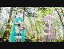 【初音ミク・巡音ルカ】原始人【オリジナル】