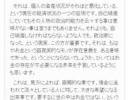 アメポチ自民が逝った!、アメ本体と、ミンス日本の運命は?