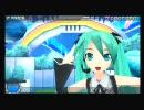 【DIVA Edit】で【冒険記録】トーーータル!