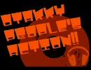 【マイクリレー】Otakky People's Action!!【ニコラップ】