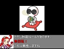 【ぷよぷよ】無回転トーナメント【BOXQ2】
