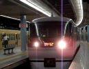 【MAD】電車でGO!西武鉄道編 10000系ニューレッドアローED