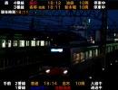 【定点観測】 和光市駅にて