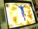 2009年9月12日豪血寺一族先祖供養野試合2