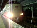 サンライズエクスプレス@大阪駅