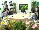 【討論】日本解体か!?どうなるこの国の行方(1/3)