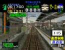 電車でGO!プロ1:鹿児島本線キハ40系カオス