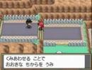 【ポケモン ハートゴールド・ソウルシルバー】 サカキのイベントと戦闘