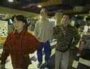 '99JO_Fluff 本田武史 プルシェンコ 佐藤有香 ゲーセンで遊ぶ