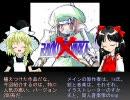 東方プレイヤーのための同人STG紹介動画 Part.6