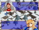 ファーランドサーガ(PC版)プレイ動画 Part23