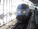 東北・山形新幹線車両の連結