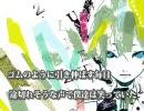 【ニコカラ】パズル(off vocal)
