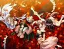 【高音質】08 過去の花 ~ Fairy of Flower【蓮台野夜行 ~ Ghostly Fi...