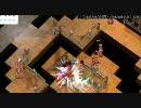 RO 2009/9/20 Chaos Gv レーサー木
