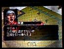 【信長の野望DS】今川御家再興記-巻の三