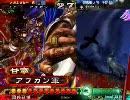 【Ver3.51A 張昭ますたー】勝てると思うてか! その6【三国志大戦】