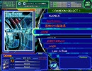 【DTXmania】JOINT