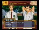 テニスの王子様ラブプリ-Sweet-会話シーン 葵剣太郎編(抜粋)