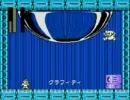 【ゴム】 ロックマン2 おっくせんまん!