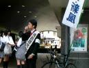 9.18維新政党・新風@経堂