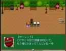 RPGぱろでぃ part4  『征服』