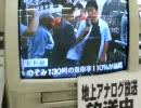 イオンの5000円地デジチューナ