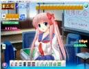 麻雀をまったく知らない奴が、某麻雀アニメの同人ゲームを実況part1 by k