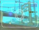 GTA LCS をオワタ式 カオスモードでプレイ 観光ガイド その4