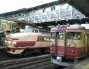 2009年8月 またまた北海道鉄道撮影旅行 Vol.17~富山駅編~