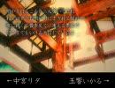【UTAU/連続音13音源16人】で「夢みることり」を順番に歌ってもらった